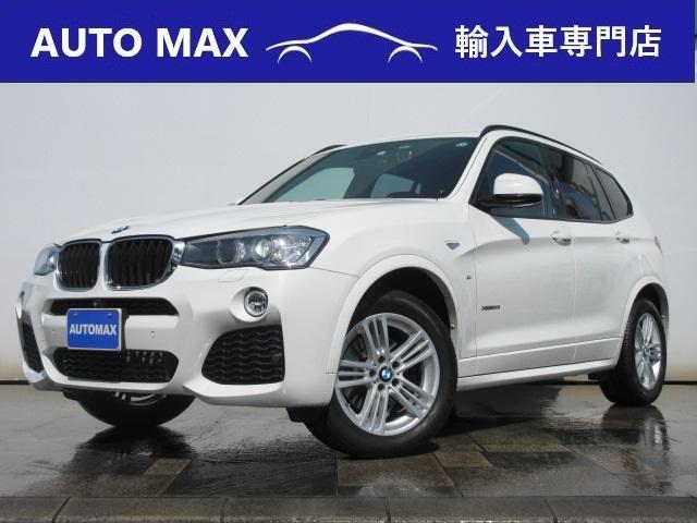 BMW X3 xDrive 20i Mスポーツ /1オーナー/純正HDDナビ/フルセグTV/360°カメラ/クルーズコントロール/キセノンライト/インテリジェントセーフティ/