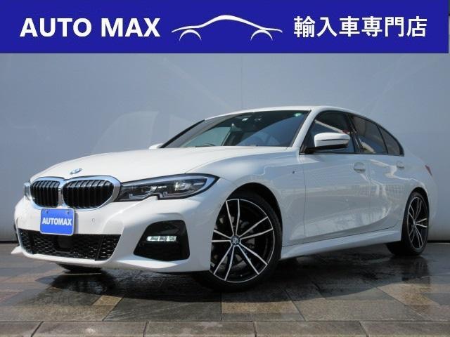 BMW 3シリーズ 320i Mスポーツ /1オーナー/コンフォートPKG/ヘッドアップディスプレイ/HiFiスピーカー/パワートランク/純正ドライブレコーダー/
