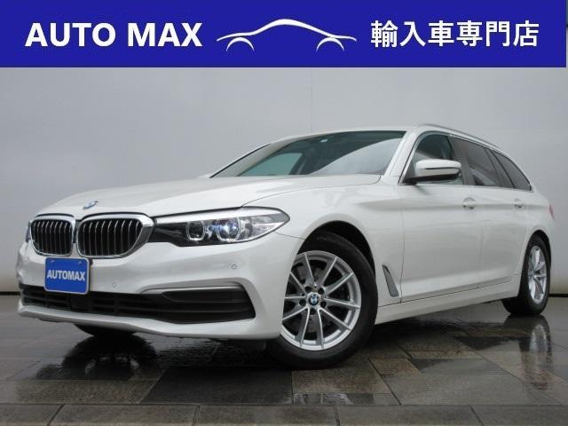 BMW 5シリーズ 523iツーリング /1オーナー/純正HDDナビTV/Bカメラ/LEDライト/パワーテールゲート/