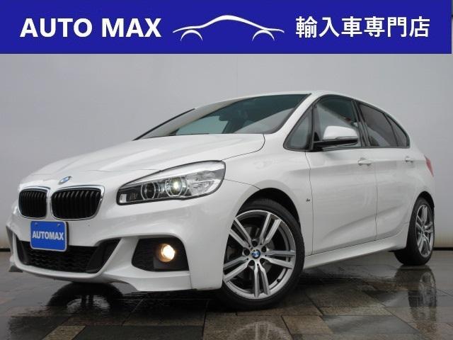 BMW 2シリーズ 218iアクティブツアラー Mスポーツ /インテリジェントセーフティ/オプション18インチアルミ/パーキングサポートPKG/社外地デジチューナー/