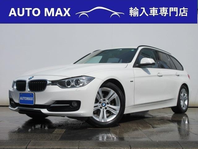 BMW 3シリーズ 320dツーリング スポーツ /純正HDDナビ/Bカメラ/インテリジェントセーフティ/キセノンライト/