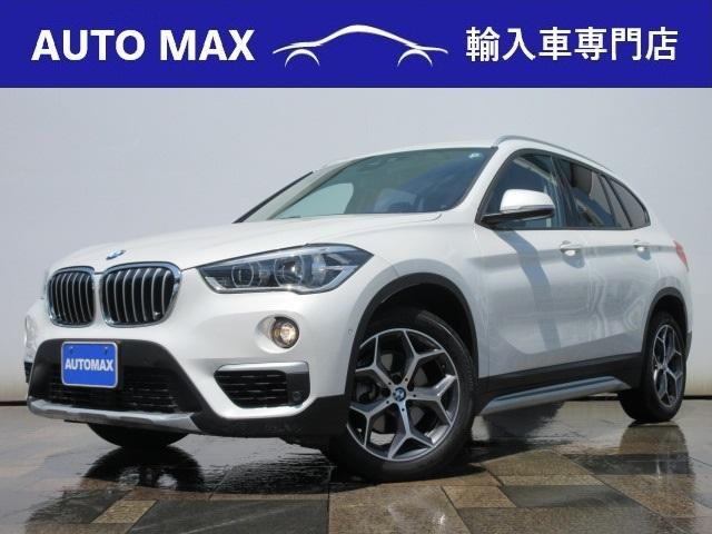 BMW X1 sDrive 18i xライン /アドバンスドアクティブセーフティPKG/コンフォートPKG/アクティブクルーズコントロール/ヘッドアップディスプレイ/パワーテールゲート/