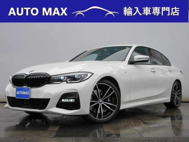 BMW 330i Mスポーツ /ファストトラックPKG/イノベーションPKG/コンフォートPKG/レーザーライト/純正19インチAW/
