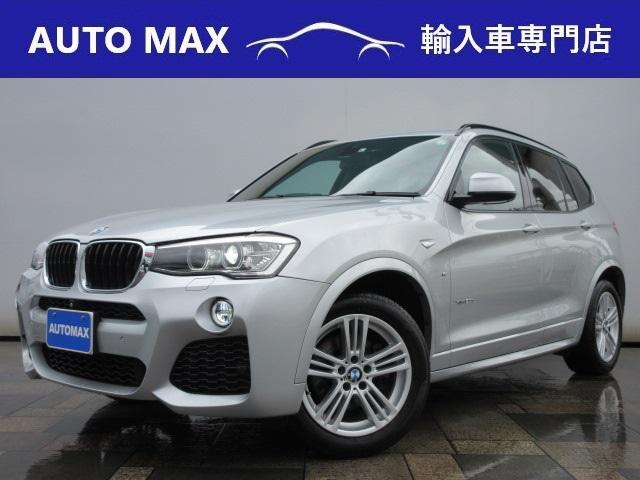 BMW xDrive 20d Mスポーツ /純正HDDナビ/360°カメラ/インテリジェントセーフティ/クルーズコントロール/
