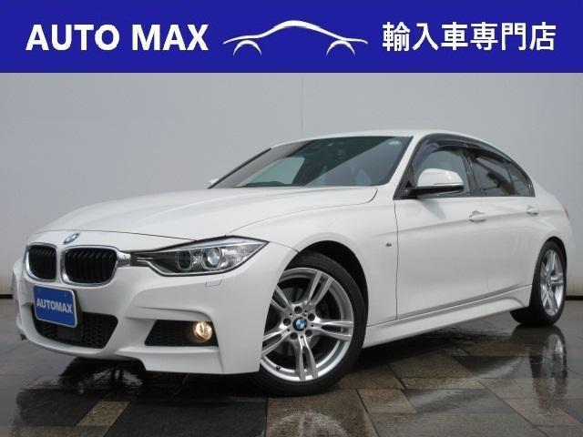 BMW 3シリーズ 320d Mスポーツ /純正HDDナビ/Bカメラ/アダプティブクルーズコントロール/レーンアシスト/コンフォートアクセス/