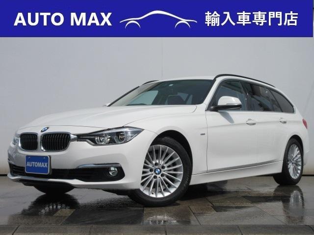 BMW 318iツーリング ラグジュアリー /1オーナー/インテリジェントセーフティ/パワーテールゲート/ブラウンレザーシート/