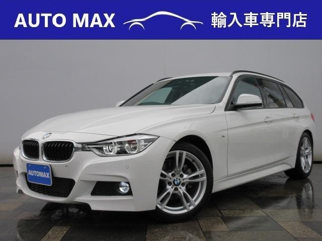 BMW 318iツーリング Mスポーツ /1オーナー/インテリジェントセーフティ/パワーテールゲート/ブラインドスポットモニター/