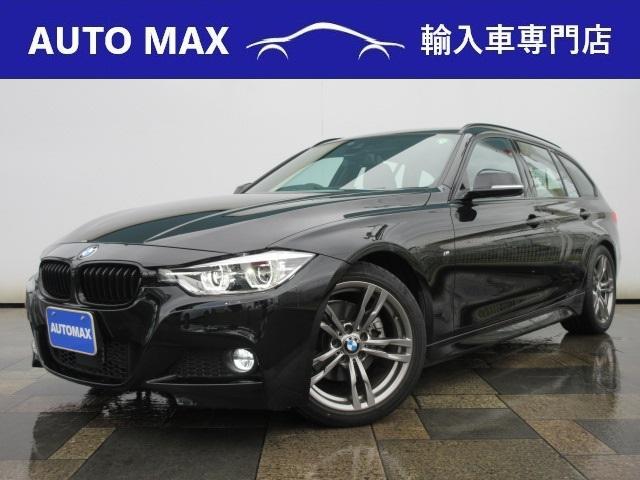 BMW 320dツーリングセレブレーションEDスタイルエッジ /200台限定車/1オーナー/本革シート/アダクティブクルーズコントロール/ブラインドスポットアシスト/専用18インチAW/