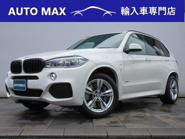 BMW X5 xDrive 35i Mスポーツ /純正HDDナビ/360°カメラ/サンルーフ/クルーズコントロール/本革シート/