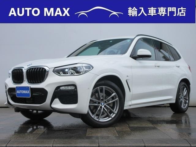 BMW xDrive 20d Mスポーツハイラインパッケージ /1オーナー/純正ナビTV/360°カメラ/LEDライト/ブラウンレザー/アダクティブクルーズコントロール/ヘッドアップディスプレイ/
