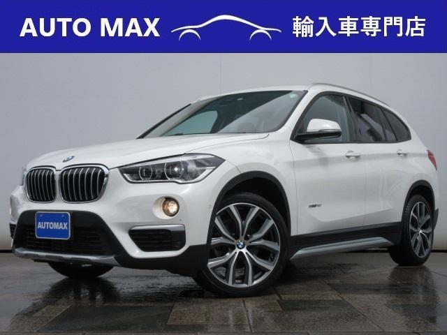 BMW X1 sDrive 18i xライン /1オーナー/アドバンスドアクティブセーフティPKG/オプション19インチAW/ヘッドアップディスプレイ/アクティブクルーズコントロール/