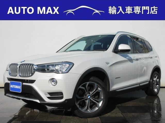 BMW xDrive 20d Xライン /1オーナー/純正HDDナビ/360°カメラ/インテリジェントセーフティ/