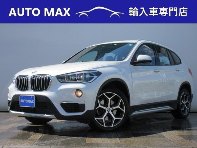 BMW X1 sDrive 18i xライン /1オーナー/ハイラインPKG/ブラウンレザー/シートヒーター/