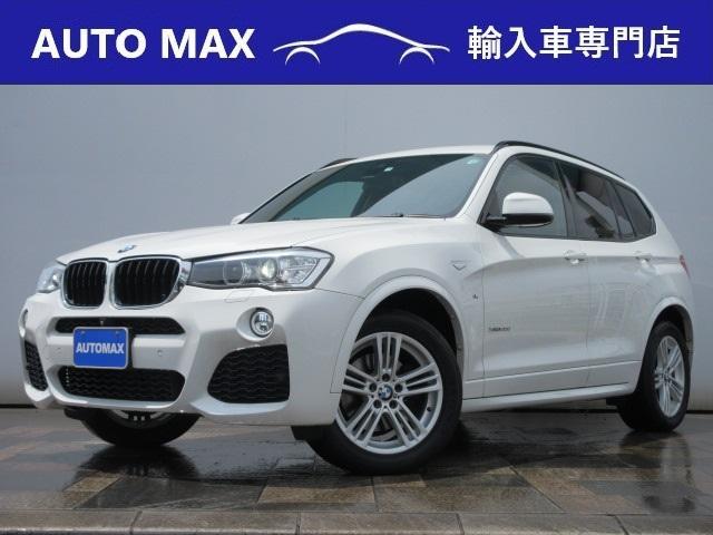 BMW xDrive 20d Mスポーツ /インテリジェントセーフティ/クルーズコントロール/パワーテールゲート/コンフォートアクセス/