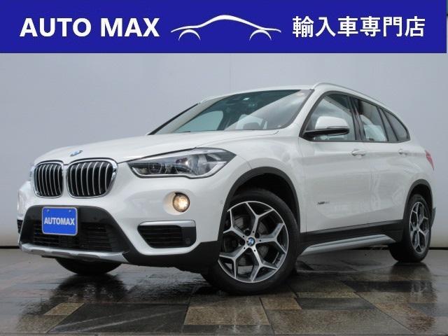 BMW X1 xDrive 18d xライン /1オーナー/コンフォートPKG/純正ナビ/社外地デジチューナー/バックカメラ/インテリジェントセーフティ/