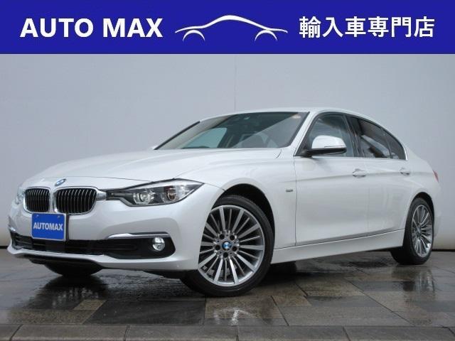 BMW 320d ラグジュアリー /純正HDDナビ/フルセグTV/バックカメラ/アダクティブクルーズコントロール/ブラインドスポットアシスト/本革シート/純正オプション18インチAW/
