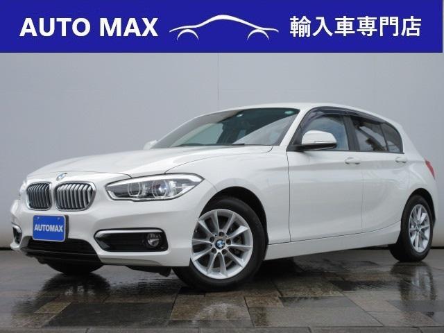 BMW 1シリーズ 118d スタイル /コンフォートPKG/パーキングサポートPKG/インテリジェントセーフティ/