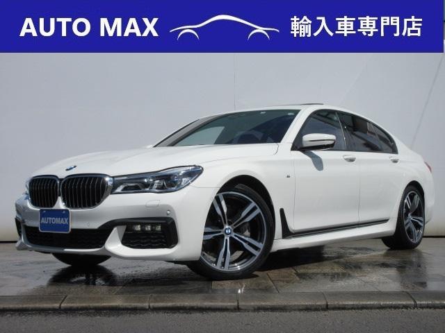 BMW 740i Mスポーツ /1オーナー/サンルーフ/BMWレーザーライト/ヘッドアップディスプレイ/ハーマンカードンサウンド/レザーシート/