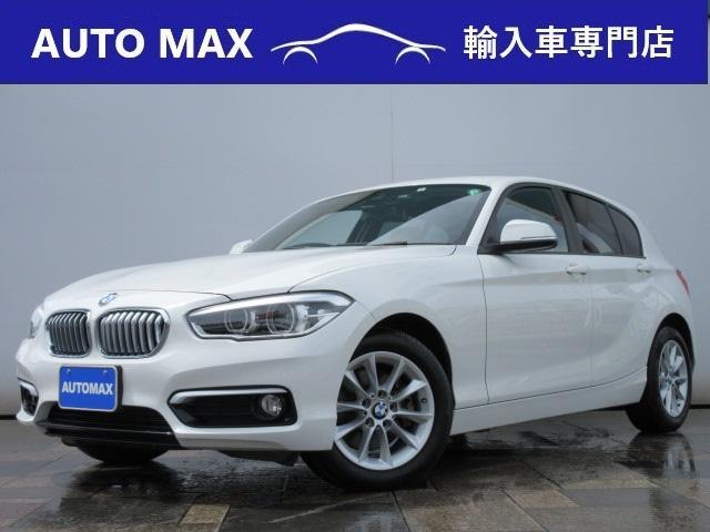 BMW 1シリーズ 118i スタイル /パーキングサポートPKG/純正HDDナビ/Bカメラ/LEDライト/