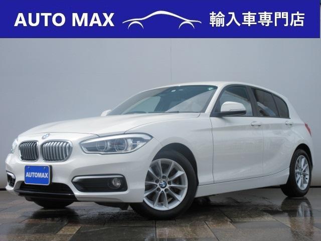 BMW 1シリーズ 118i スタイル /パーキングサポートPKG/純正HDDナビ/Bカメラ/