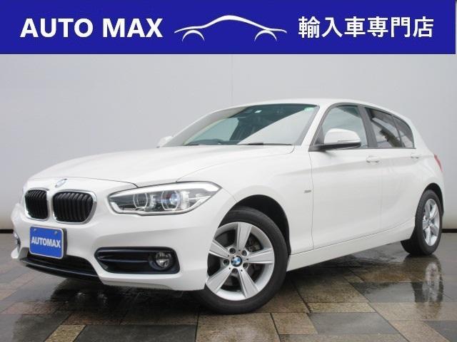 BMW 1シリーズ 118i スポーツ /パーキングサポートPKG/純正HDDナビ/バックカメラ/LEDライト/