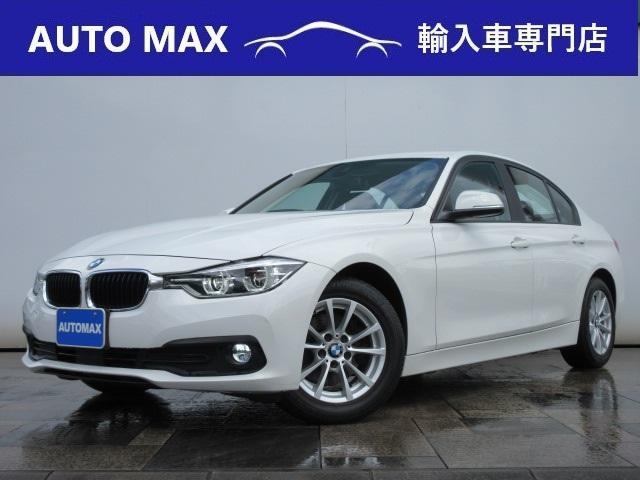 BMW 320d /後期エンジン/純正ナビ/バックカメラ/アダクティブクルーズコントロール/ブラインドスポットアシスト/