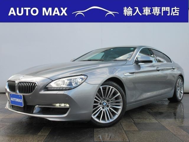 BMW 6シリーズ 640iグランクーペ Mスポーツ /純正ナビ/バックカメラ/ヘッドアップディスプレイ/黒レザーシート/アダクティブクルーズコントロール/オプション19インチAW/