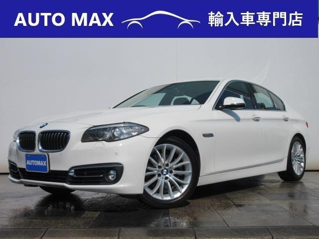 BMW 523iラグジュアリー /純正HDDナビ/バックカメラ/キセノンライト/レザーシート/シートヒーター/