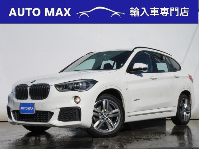 BMW sDrive 18i Mスポーツ /1オーナー/コンフォートPKG/パワーテールゲート/LEDライト/インテリジェントセーフティ/