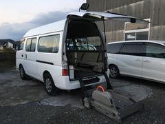 キャラバン福祉車両 ウェルキャブ 全自動リフター リアエアコン
