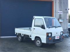 サンバートラック5速マニュアル 4WD 三方開