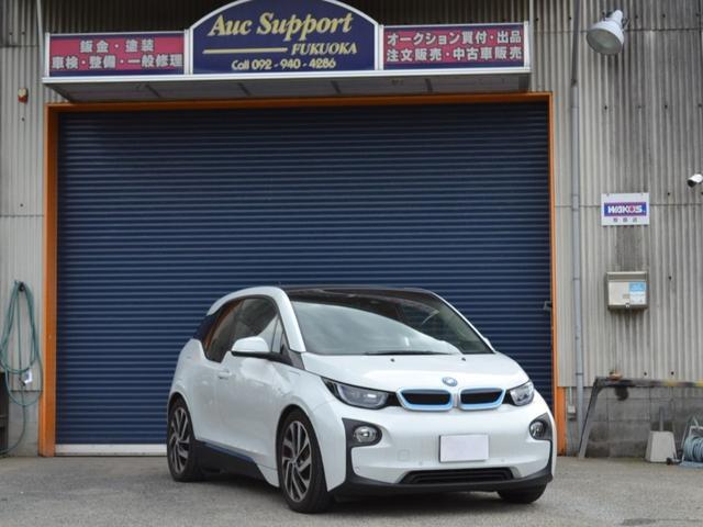 BMW スイート レンジ・エクステンダー装備車 日本3台限定色
