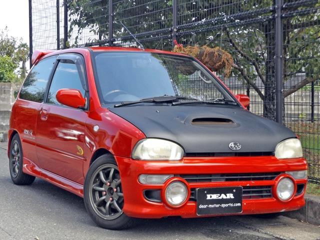 スバル RX-R 車高調 アルミ