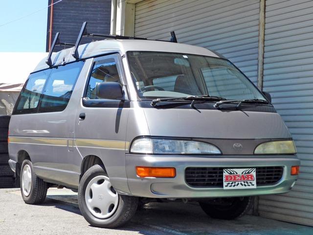 トヨタ ライトエースワゴン GXL ハイルーフ