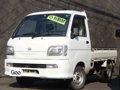 ハイゼットトラック4WD 5速マニュアル パワステ エアコン 自社保証