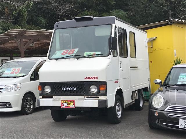 TOYOTA QUICK DELIVERY