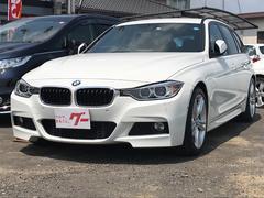 BMW320iツーリング Mスポーツ HDDナビ 全方位カメラ