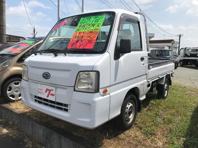 スバル サンバートラック TB 三方開 4WD AC 5速MT 軽トラック ホワイト