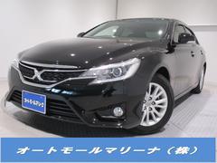 マークX250G リラックスセレクション ワンオーナー ナビ テレビ