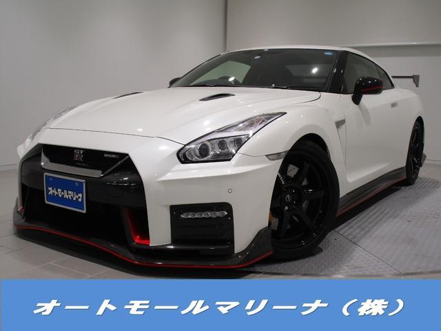 GT-R(日産)ニスモ 中古車画像