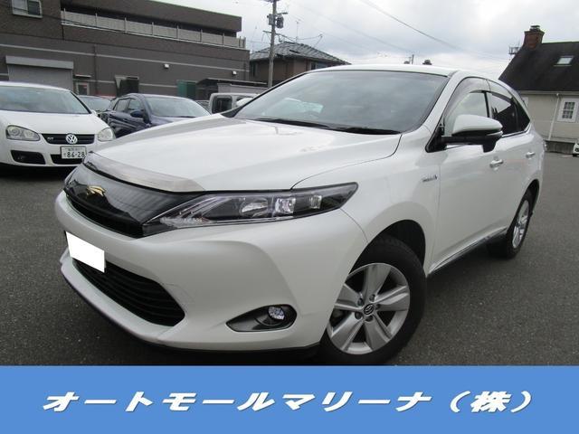 トヨタ エレガンス ワンオーナー ナビ テレビ ETC