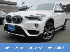 BMW X1xDrive 20i ワンオーナー