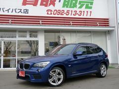 BMW X1sDrive 18i Mスポーツ フルセグHDDナビ 禁煙車
