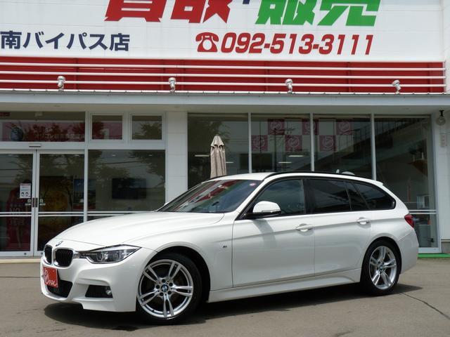 BMW 3シリーズ 320dツーリング Mスポーツ ワンオーナー 禁煙車 ACC