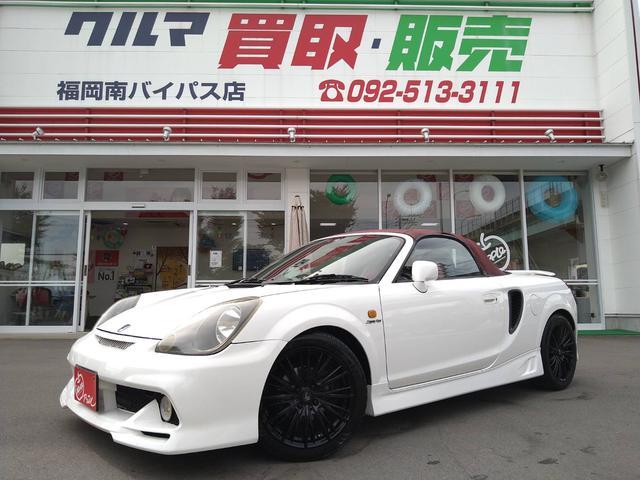 トヨタ MR-S Sエディション 5MT エアロ ブリッツ車高調 EXAS EVO Tuneマフラー 社外16AW