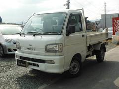 ハイゼットトラックダンプ 最大積載量350kg 4WD