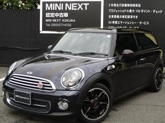 MINIクーパー クラブマン 限定車ハンプトン 専用レザー キセノン