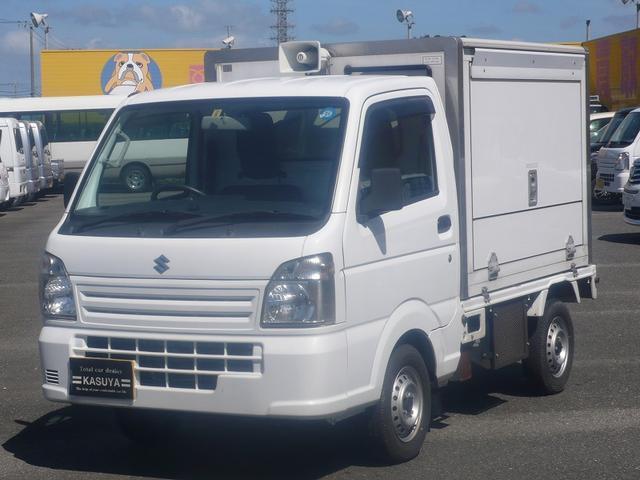 スズキ 移動販売冷凍車