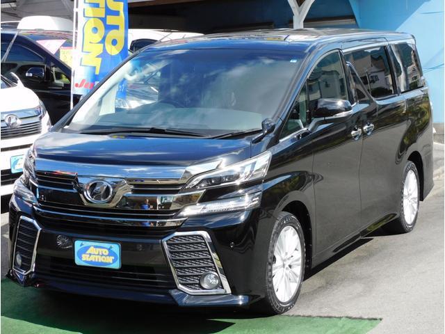 トヨタ 2.5Z Aエディション 9型SDナビ 地デジ 11型後席モニター Bカメラ 7人乗りオットマンシート 両側自動ドア 全国対応無料2年保証