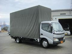ダイナトラック低床 ロングジャストロー幌付き内寸高2.6m